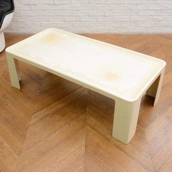 Amanta センターテーブル