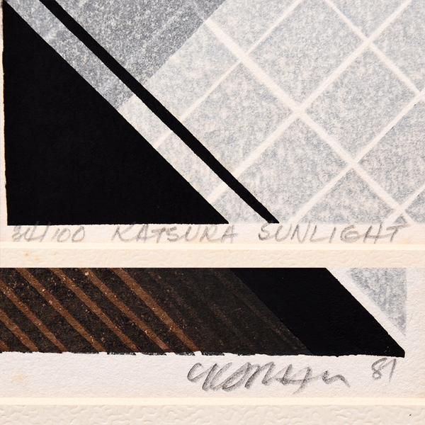 クリフトンカーフ [ 桂離宮 日の出 ] 木版画 34/100 1981年