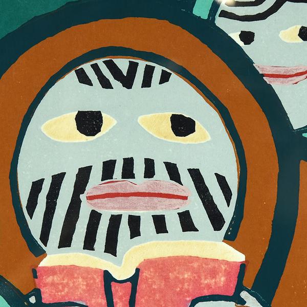 畦地梅太郎 木版画 [ 山の家族 ] 83/150 1975年