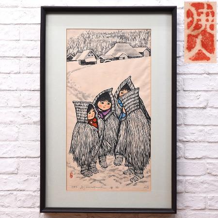 村上暁人 1983年 [ 雪路 ] 木版画