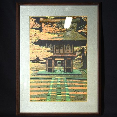 笠松紫浪 1962年 [ 平林寺 ]  木版画