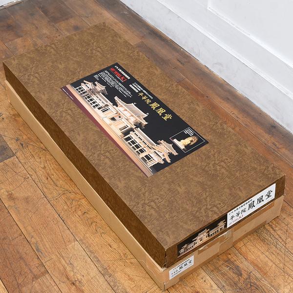 ART MODEL K1 世界遺産 [ 平等院鳳凰堂 ] 1/70 超精密 木製模型キット 阿弥陀如来座像付き