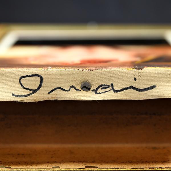 Fernando Botero 模写 油彩額装