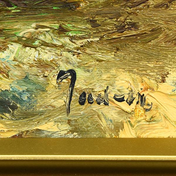 中谷忠弘 [ 風景 ] 1973年 油彩額装