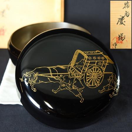 輪島慶塚作 御所車蒔絵 黒蝋色喰籠 共箱付き