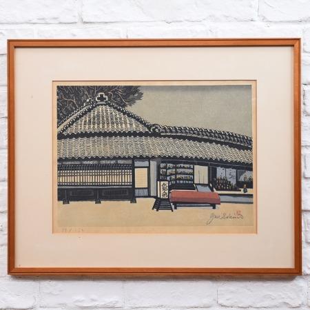 関野準一郎 京洛四趣 79/182 伏見人形店 木版画額装