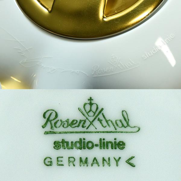Rosenthal Studio Line / Suomi Concept 2 ティーセット 19点
