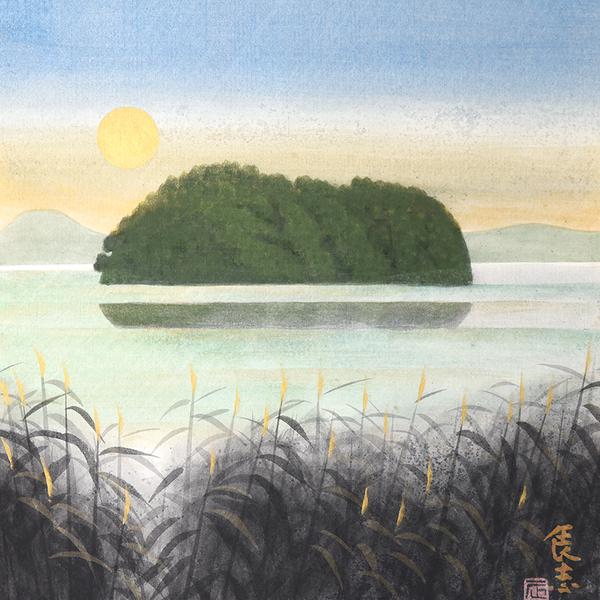 日本画家 樋口辰志 風景画額装