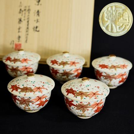伝統工芸士 三代斉藤雲楽 京清水焼 蓋付汲出茶碗 共箱付き