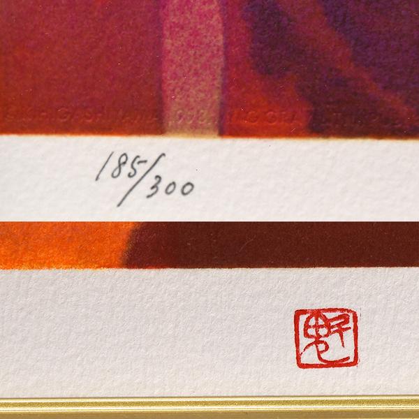 東山魁夷 [ 秋映 ] リトグラフ 限定185/300 発行証 共シール タトウ箱