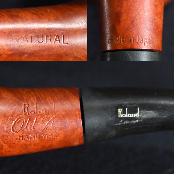 Roland Old Briar ヴィンテージパイプ 2点セット