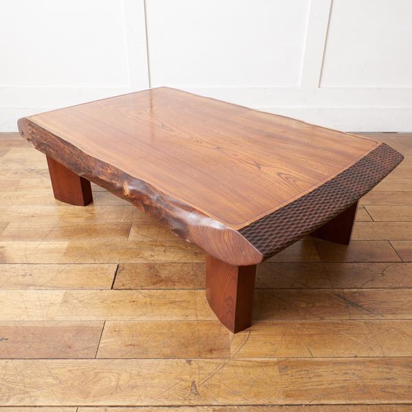 欅一枚板座卓