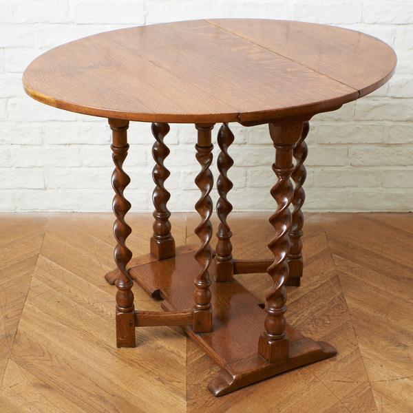 ロイズアンティークス Lloyd's Antiques 英国アンティーク バタフライテーブル