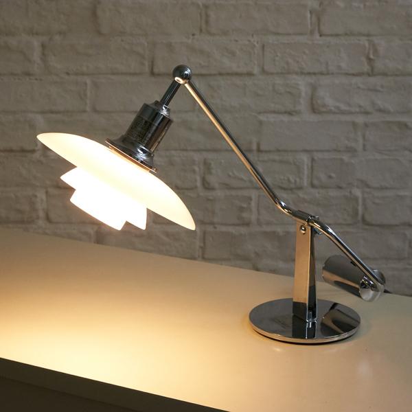 PH2-1 テーブルランプ