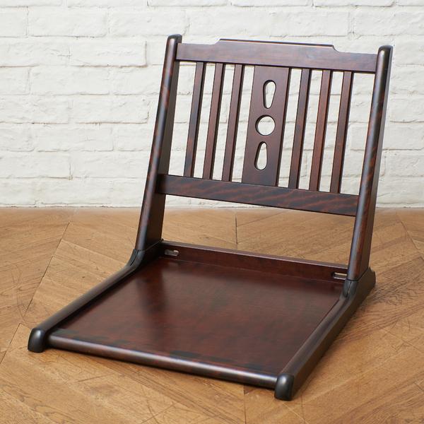 北海道民芸家具 HM690 折りたたみ式 座椅子