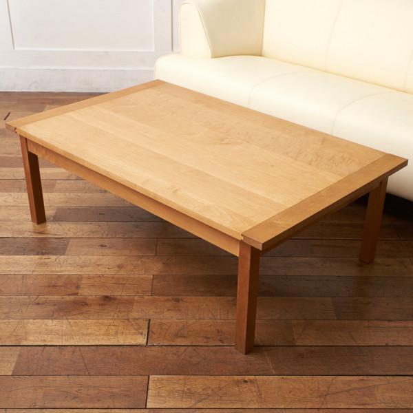 メープル無垢材 センターテーブル