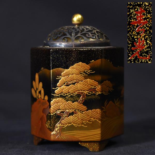 寿光造 蒔絵 山風景図香炉