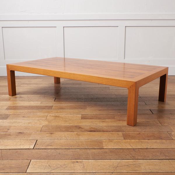 天童木工 Tendo ブラジリアンローズウッド ローテーブル