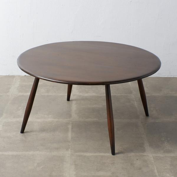 アーコール ERCOL ラウンド コーヒーテーブル