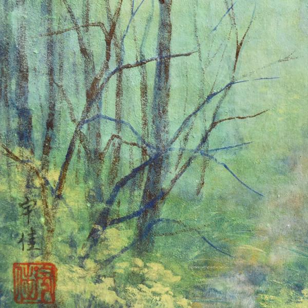 宇佳 [ 龍神の椨の樹 ] 日本画