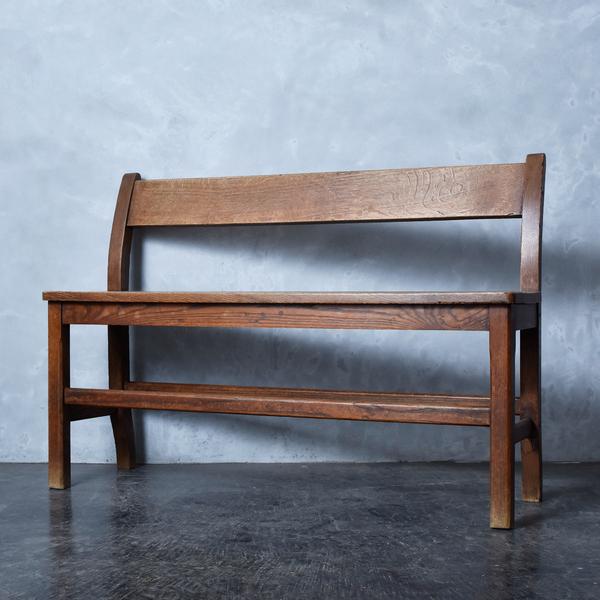 古い木製 楢無垢材 ベンチ