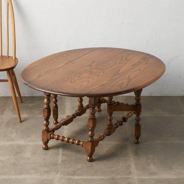 アーコール ERCOL old colonial ドロップリーフ コーヒーテーブル
